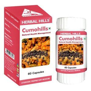 Picture of Cumohills - 60 capsules