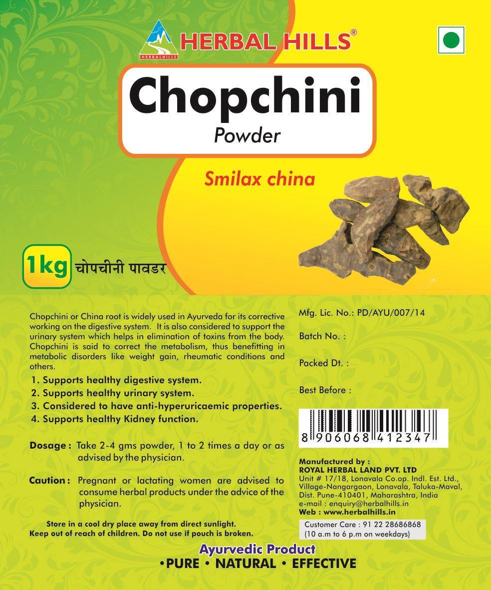 chopchini powder  gms powder medindia  commerce health products herbal supplements