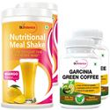 Picture of StBotanica Garcinia Green Coffee 500mg Extract + Nutritional Meal Replacement Shake (2+2 Bottles)