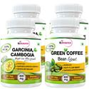Picture of StBotanica Garcinia Cambogia 60% HCA 800mg + Green Coffee Bean Extract For Weight Loss (2+2 Bottles)