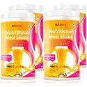 Picture of StBotanica Nutritional Meal Replacement Shake for Weight Lose, Mango - 500g (Pack of 4)